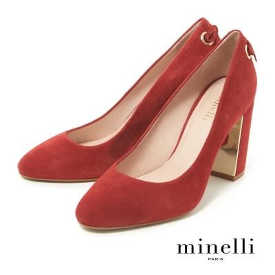 Minelli--巴西製造 全真皮金屬高跟鞋-質感紅