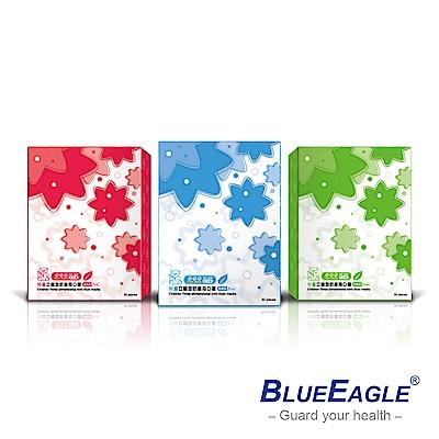 藍鷹牌 台灣製 美妍兒童立體防塵口罩 50片*5盒(寶貝熊/可挑色)