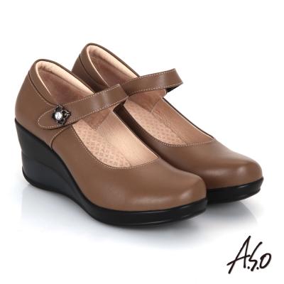 A.S.O 美型氣墊 真皮素面魔鬼氈厚底奈米氣墊鞋 深卡其