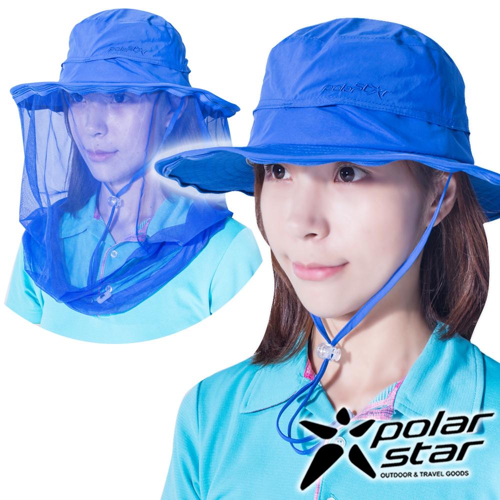 PolarStar 可拆式防蚊圓盤帽『天藍』P16520 抗UV帽 遮陽帽 防蚊防蜂帽