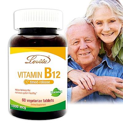 Lovita 愛維他-高單位緩釋型維生素B12 1000mcg(60顆/瓶)