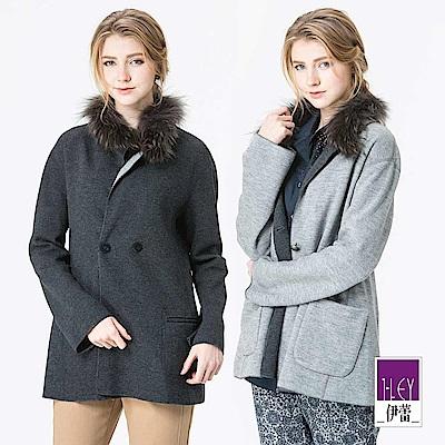 ILEY伊蕾 時尚貉毛領雙面穿大衣(灰)