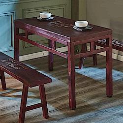 AT HOME-工業風設計人民公社4尺實木鐵藝餐桌(120*60*75cm)