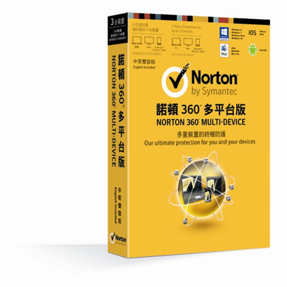 諾頓 360 多平台 中英雙語版 ( 二年期防護 適用最多3台裝置 )
