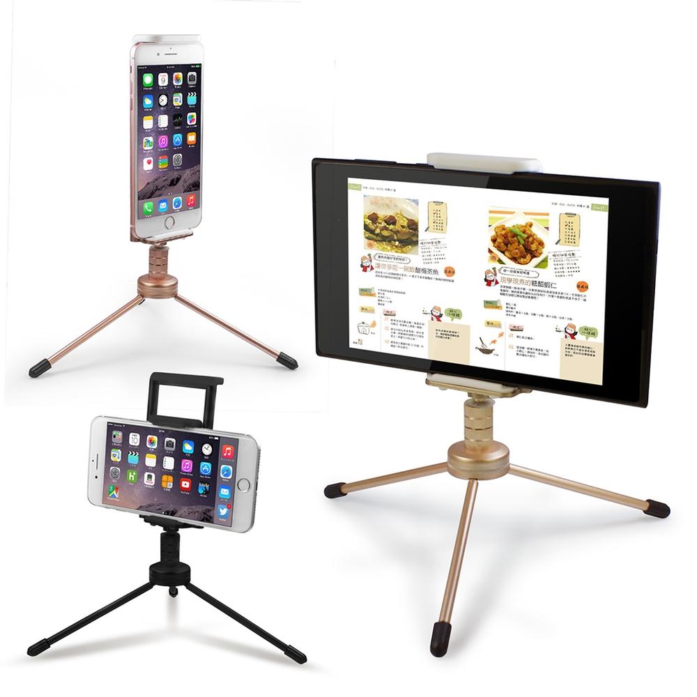 手機直播好幫手!手機/平板兩用 金屬三腳支撐架(手機可直夾)