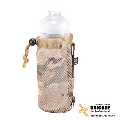 UNICODE Water Bottles Pouch 水瓶袋模組-多地形迷彩