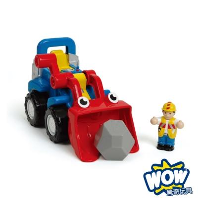英國【WOW Toys 驚奇玩具】小山貓推土機 盧可