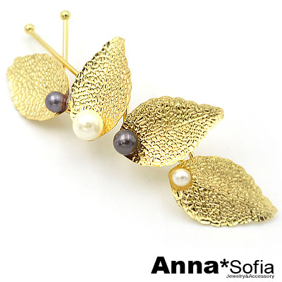 AnnaSofia 磨砂珠葉 純手工小髮夾(金系)