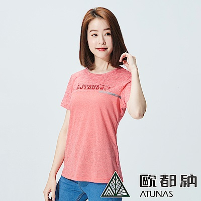 【ATUNAS 歐都納】女款防曬透氣吸濕排汗運動休閒短袖T恤A1-T1808W西瓜紅