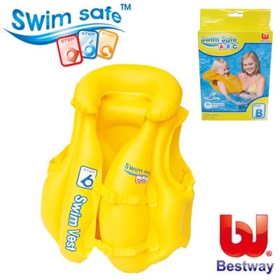 Bestway。兒童安全助浮背心/充氣泳衣32034-快速到貨