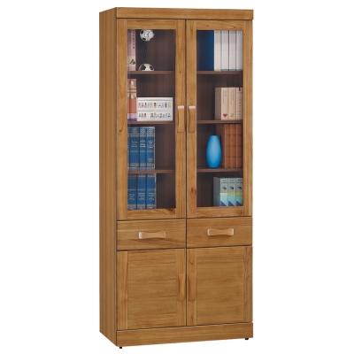 愛比家具 絲莉愛2.7尺柚木實木中抽書櫃