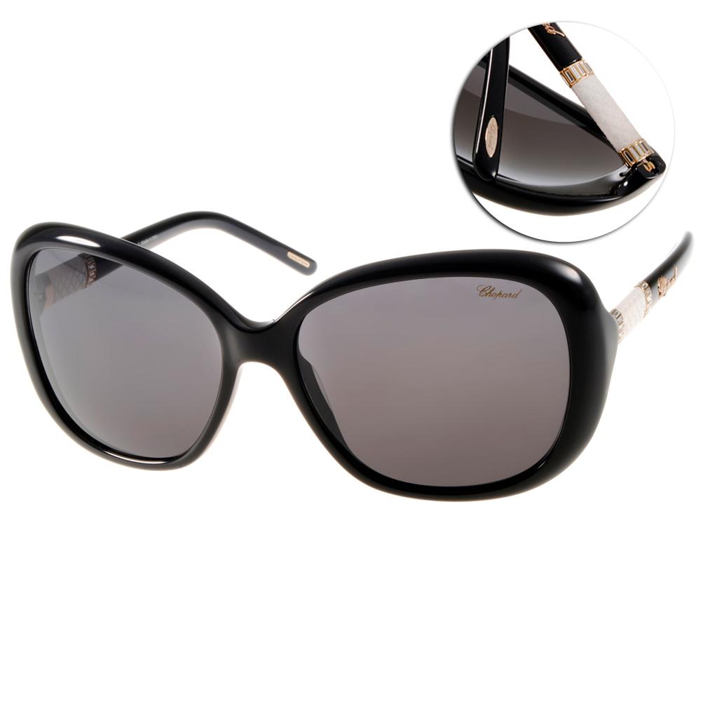 CHOPARD蕭邦太陽眼鏡 優雅別緻大框/黑#CP149S  0700