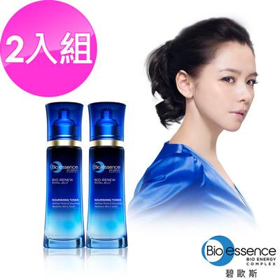 Bio-essence 碧歐斯 BIO 全效賦活滋養活膚水100ml(2入組)