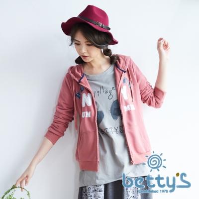 betty's貝蒂思 BETTY'S英文字樣連帽棉質外套(粉色)