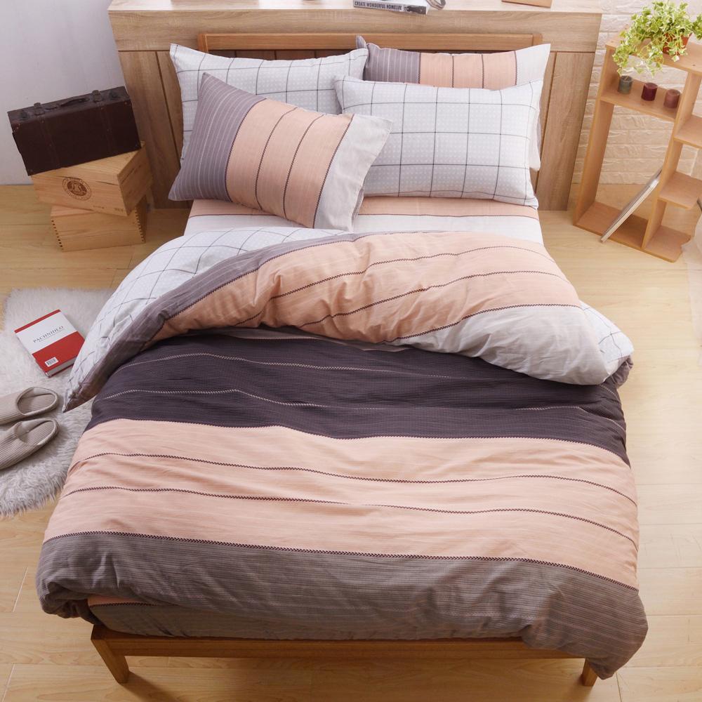 日本濱川佐櫻-蒙布朗尼 台灣製加大四件式精梳棉兩用被床包組