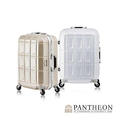 日本PANTHEON 19吋 白拉絲  網美行李箱 輕量鋁框登機箱