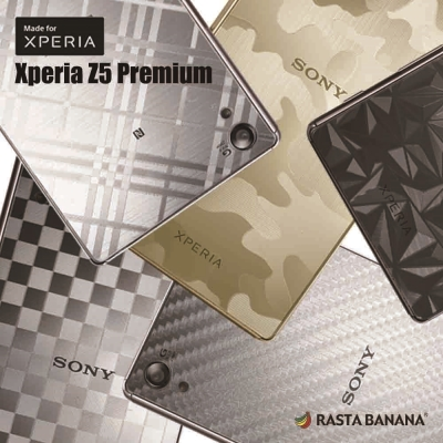 RASTA BANANA SONY Xperia Z5 Premium 圖文背貼