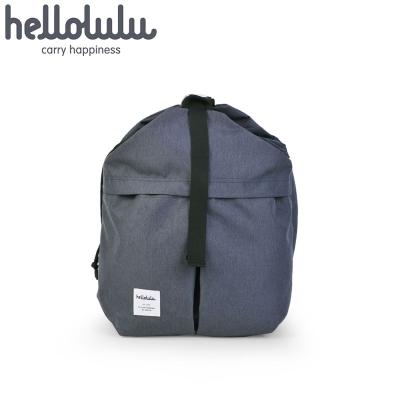 Hellolulu Jori 3 Ways 後背包(S)-鐵藍