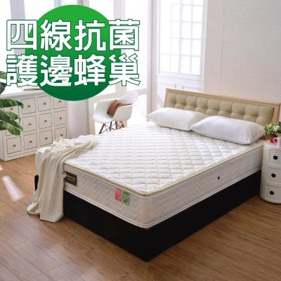 Ally愛麗 正四線防潑水 護邊 蜂巢獨立筒床墊 雙人加大6尺