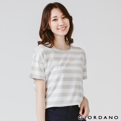 GIORDANO-女裝舒適自在條紋下擺圓弧TEE