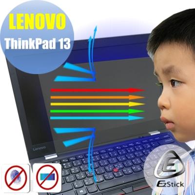 EZstick Lenovo ThinkPad 13 專用 防藍光螢幕貼