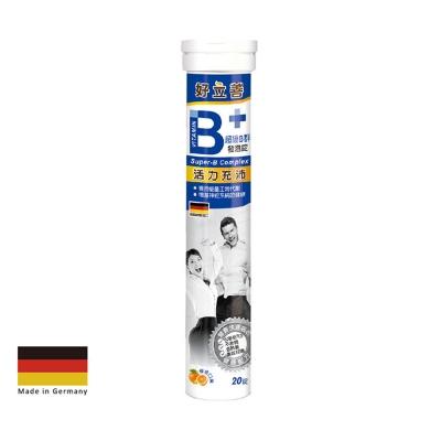 德國-好立善-超級B群發泡錠-20錠