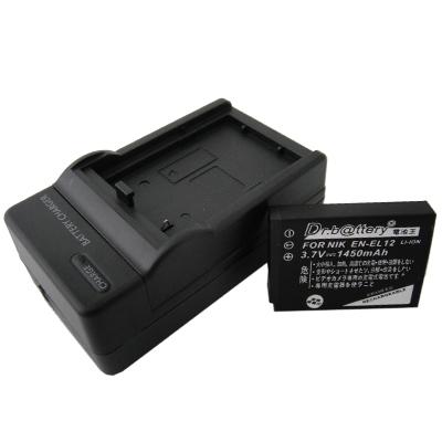 電池王 NIKON EN-EL12 高容量鋰電池+充電器組