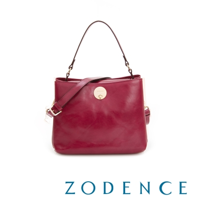 ZODENCE-義大利質鞣革系列轉扣方型肩背包-小-紅