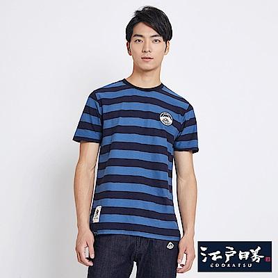 EDWIN 江戶勝橫條徽章短袖T恤-男-丈青