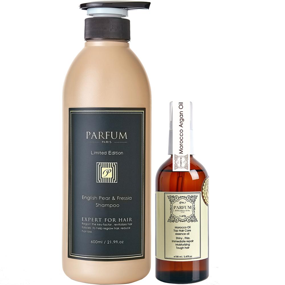 Parfum 巴黎帕芬 香氛精油洗髮精600ml+經典香水小蒼蘭護髮油100ml