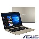 ASUS S410UN 14吋筆電(i5-8250U/MX150/4G/256G