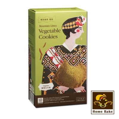 烘焙客 DiHaNi原住民餅乾-馬告蔬菜(120g)