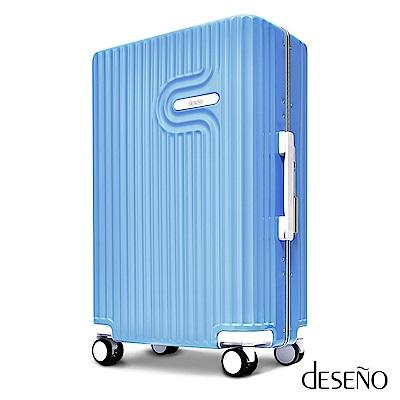 Deseno 棉花糖-24吋PC鏡面細鋁框行李箱-天藍