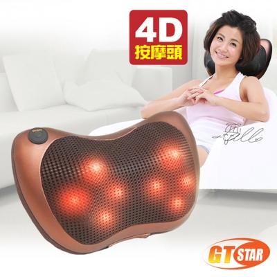 GTSTAR 挑戰最高規8顆溫熱按摩枕-咖啡金