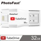 PhotoFast i-FlashDrive雙頭龍 OTG碟 TubeDrive 32G