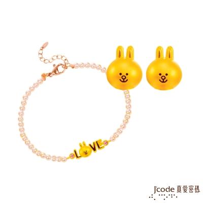 J code真愛密碼金飾 LINE我愛兔兔黃金/水晶珍珠手鍊+甜心兔兔黃金耳環