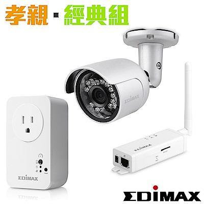 孝親經典組-EDIMAX9110W室外型HD網路攝影+2101W-V2電能管家