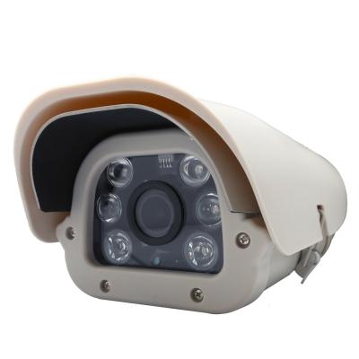 監視器攝影機 -  AHD 720P SONY130萬六陣列燈雙模切換可調式變焦鏡頭防護罩型