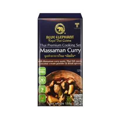 藍象 泰式宮廷料理組合-馬沙曼咖哩醬(110g)