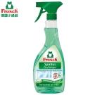 Frosch德國小綠蛙 天然玻璃鏡面清潔噴劑 500ml/瓶