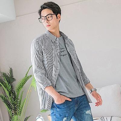 高含棉配色直條紋長袖襯衫-OB大尺碼