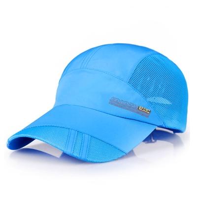 幸福揚邑 防曬輕薄涼感吸濕排汗透氣速乾棒球帽鴨舌帽-淺藍