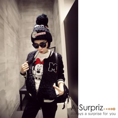 A-Surpriz 韓酷徽章毛球針織帽(酷性黑)