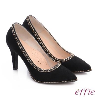 effie 耀眼女伶 絨面羊皮拼接鍊條窩心高跟鞋 黑色