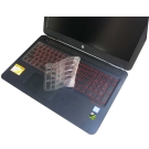 EZstick HP OMEN 15 專用 奈米銀TPU鍵盤膜