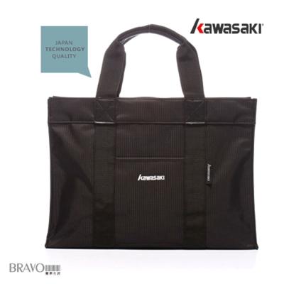 Kawasaki-MIT橫式平板手提袋-KA153