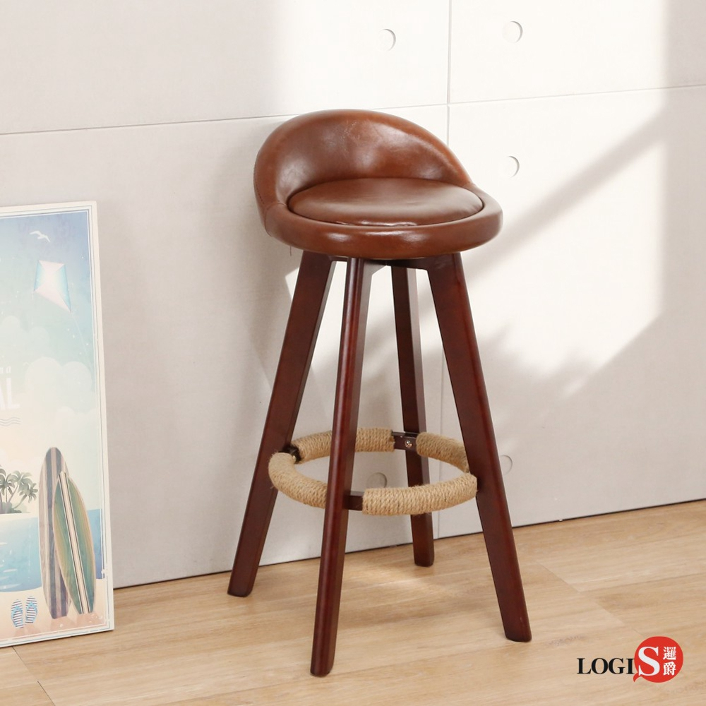 LOGIS-生活Free美學旋轉實木高腳吧台椅 吧檯椅 高腳椅