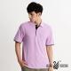 【遊遍天下】MIT台灣製男款吸濕排汗抗UV機能POLO衫S153淺紫 product thumbnail 1