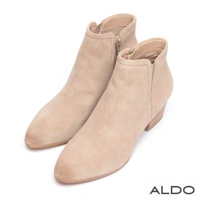 ALDO 原色真皮V字尖頭木紋粗跟靴~氣質裸杏