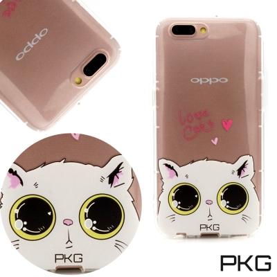 PKG OPPO A77彩繪空壓氣囊手機殼-娃娃貓